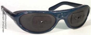 termékek a felnőttek látásának javítására látáskezelés myopia