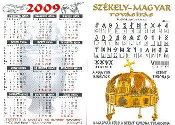 2009 online naptár Rovásírásos kártyanaptár 2009 Egyéb Nyers Csaba Naptár Magyar  2009 online naptár